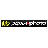 Logo Japan Photo er skandinavias største nettbutikk innen fotoutstyr og fremkalling av bilder