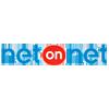 Logo Netonne er prispresseren på hjemmeelektronikk selger elektronikk som TV, lydanlegg, datamaskiner, mobiltelefoner, kamera, hodetelefoner, kaffemaskiner og mer til lavere priser enn i vanlige butikker